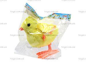 Цыпленок заводной, 869, цена