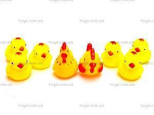 Цыплята для ванной, 133B-3
