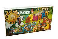 ДАНКО - домино «Сказки», DTG43C2, купить