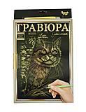 ДАНКО гравюра Luxe gold «Котик», L-ГрА4-02-02з, отзывы
