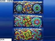 Дартс-липучка для детей, 552B-60B, фото