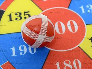 Дартс в наборе с мячиками, KB-006A, цена