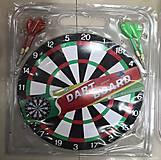 Дартс с дротиками 12'', в слюде, DD1201, toys.com.ua