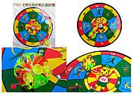 Активная игра «Дартс с мячиками», 368A30, отзывы