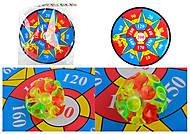 Дартс с мячиками, 36*36 см , 368A34