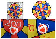 Настенный дартс с мячиками, 199, toys