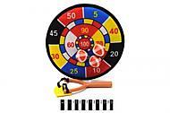 Дартс с мячиками и рогаткой, 2870-4B