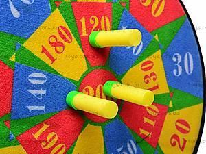 Дартс с присосками и духовым ружьем, 9889-8, игрушки