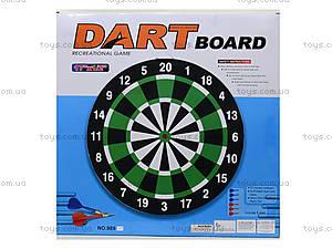 Игровой дартс для детей и взрослых со стрелами, 989, цена