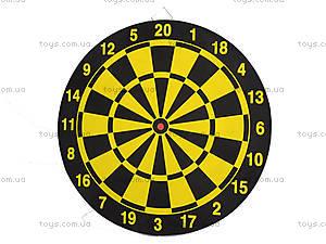 Игровой дартс с набором стрел, 9068, купить