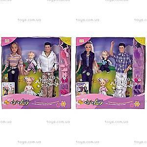 Набор кукол «Счастливая семья», 20973