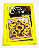 D'ecor clock «Подсолнухи» (вишивка) , DC-01-05, фото