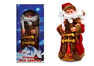 Дед Мороз с музыкой, 01212, купить