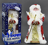 Дед Мороз музыкальный в коробке, C23442, купить