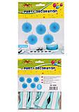 """Декор """"Шарик"""" раскладной из бумаги 15см (5 шт в упаковке) голубой, 8445, купить игрушку"""