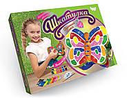 Декор шкатулки своими руками «Сияющий блеск», SHR-01-05, купити