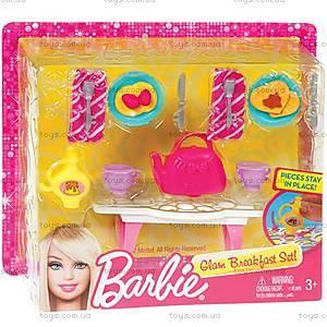 Декорации для домика Барби, X7931