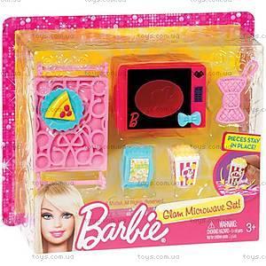 Декорации для домика Барби, X7931, цена