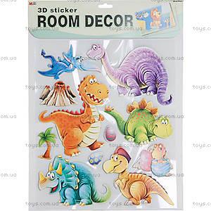 Декорации для детской комнаты «Динозавры», RDS-105