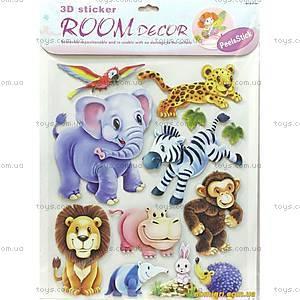 Декорации для детской комнаты «Зверята», RDS-203