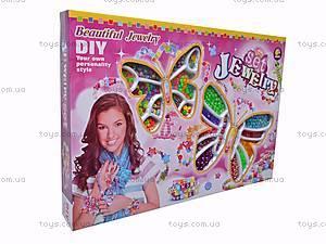Декоративная бижутерия для девочек, 8813-2