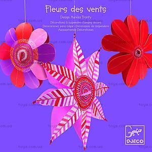 Декоративные подвески «Цветы ветров», DD04951