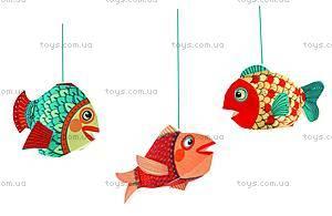 Декоративные подвески «Маленькие рыбки», DD04953, отзывы