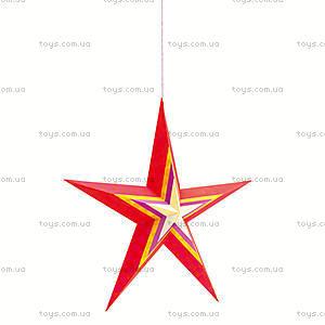 Декоративный мобиль «Ночные звезды», DD04952, отзывы
