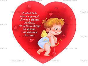 Декоративный магнит «Валентинка», JL5105-01, игрушки