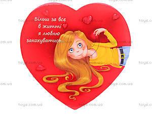Декоративный магнит «Валентинка», JL5105-01, іграшки