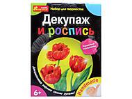 Декупаж тарелки «Красный тюльпан», 6550-3, фото