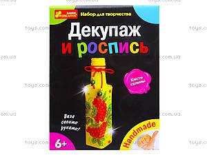 Декупаж бутылки «Калина красная», 6550-8, детские игрушки