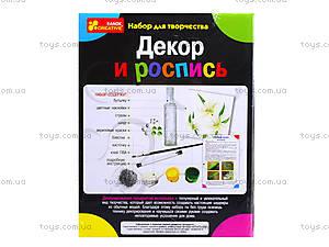 Декупаж бутылки «Нежные лилии», 6550-6, купить