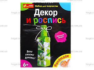 Декупаж бутылки «Нежные лилии», 6550-6, отзывы
