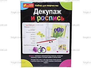 Декупаж бутылки «Нежные цветы», 6550-2, купить
