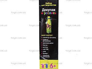 Декупаж бутылки «Нежные цветы», 6550-2, фото