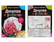 Декупаж и роспись цветов, 6550-19, фото