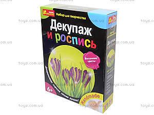 Декупаж тарелки «Весенние цветы», 6550-1, отзывы