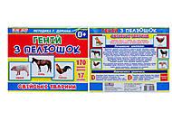 Демонстрационные карточки «Гений с пеленок. Домашние животные», 1025-213107043У