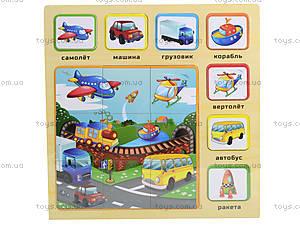 Деревянные пазлы для детей, BT-WT-0036, отзывы