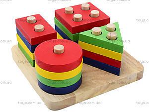 Детская деревянная пирамидка «Геометрия», BT-WT-0054, отзывы