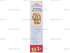 Деревянная фоторамочка-пазл «Лев», 7019-20, фото