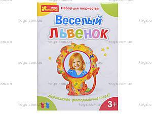 Деревянная фоторамочка-пазл «Лев», 7019-20