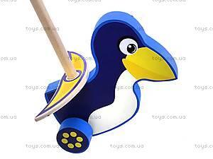 Деревянная каталка «Пингвин», 8063-10, отзывы