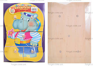 Деревянная игрушка-собирайка «Дикие животные», 8054