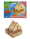 Творческий набор «Деревянный город: Домик-копилка», А515002РУ, купить