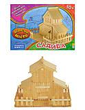 Творческий набор «Деревянный город: Усадьба», А515001РУ
