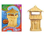 Творческий набор «Деревянный город: Сторожевая башня», А515004РУ, купить