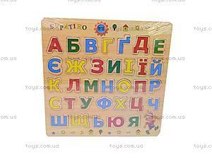 Деревянная азбука-вкладыш, 2300-10
