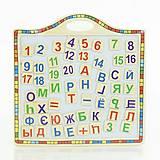 Деревянная доска «Цифры и буквы», 0294, купить